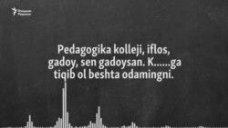 Хоким Андижана директорам колледжей и лицеев: «скотины», «шакалы», «ишаки»