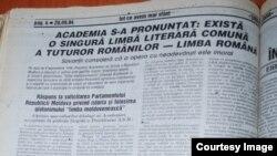 """Ziarul """"Țara"""", pagina a patra, Chișinău, 20 septembrie 1994."""