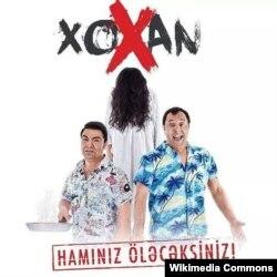 """2014-cü ildə ən çox baxılan Azərbaycan kommersiya filmlərindən biri """"Xoxan"""""""
