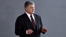 Ваша Свобода | Справа Януковича: допит Порошенка