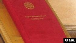 Кыргыз Республикасынын Конституциясы.