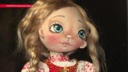 Помочь сыну «грустными глазами». Женщина из Казахстана зарабатывает на лечение ребенку пошивом авторских кукол