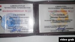 "Корти ""адвокатӣ""-и Диловар Ғуломов"