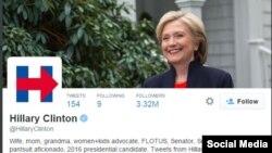 Һиллари Клинтонның сайлауалды кампаниясенең Тwitter рәсеме