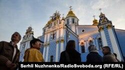 Великдень в Україні, архівне фото