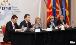 """Регионален работен состанок на тема """"Европските предизвици на земјите од Западен Балкан"""", Скопј,17 октомври 2011"""