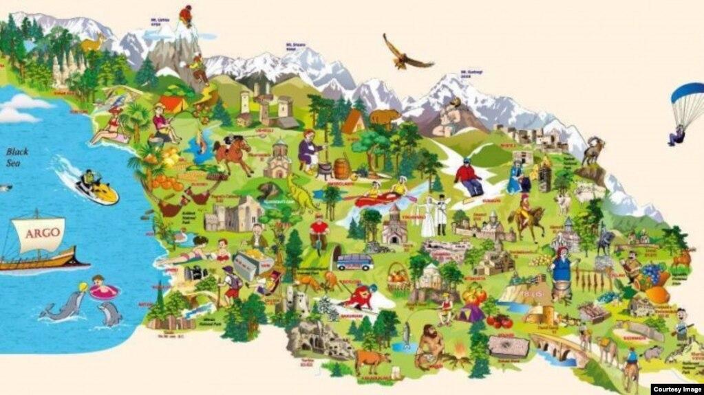 карта грузии на русском скачать - фото 11