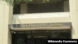 У входа в здание ФБР в Вашингтоне