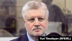 Бывший спикер Совета Федерации РФ Сергей Миронов
