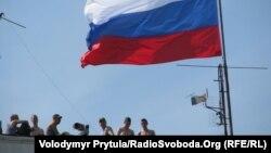 Російський прапор у Севастополі