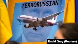 Протест проти збиття російськими гібридними силами літака рейсу MH17 в Австралії, яка теж втратила в ньому багато своїх громадян. Сідней, 19 липня 2014 року