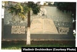 Владимир Овчинниковтің қуғын-сүргін құрбандарына арнап салған фрескасы.