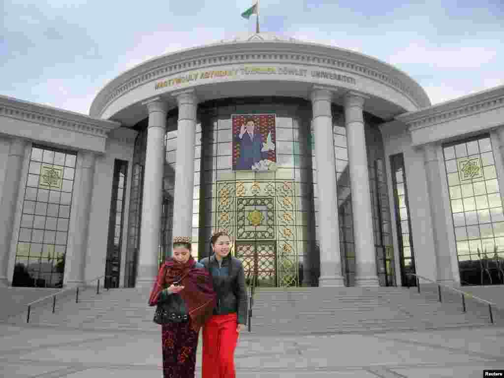თურქმენეთის სახელმწიფო უნივერსიტეტი