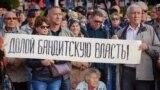 Акция против пенсионной реформы. Барнаул, 22 сентября 2018 год