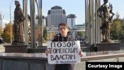 Глеб Шафигуллин