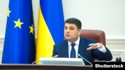 Володимир Гройсман під час засідання уряду, архівне фото