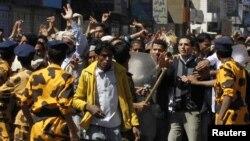 Протестите во Јемен