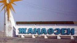Zhanaozen