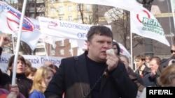 Сергей Митрохин сумел убедить милицию в том, что митинг на Пушкинской проводить все-таки можно