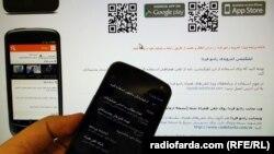 Prague -- RadioFarda's android App.