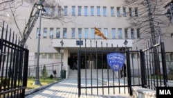 Илустрација - Зградата на Министерството за внатрешни работи во Скопје