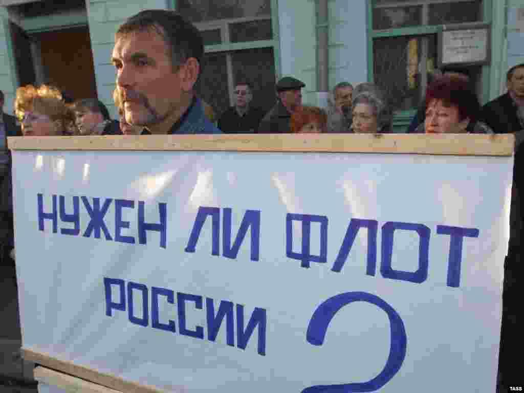 Во Владивостоке сегодня прошел общекраевой митинг протеста работников военных заводов Приморья. Акция состоялась утром, до начала рабочей смены у ворот Судоремонтного завода