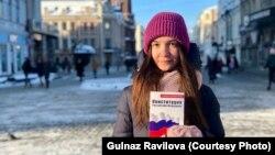 Гульназ Равилова