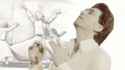 گفتگوی ويژه با شهريار - کنسرت زادوروز مولانا در قونيه