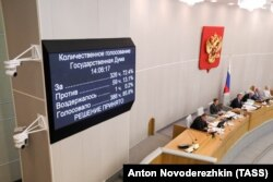 An electronic screen shows the results of the voting on a pension reform bill in the State Duma on September 26.