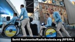 Иллюстрационное фото. Спортсмены украинской сборной на Паралимпийских играх-2016, Рио-де-Жанейро