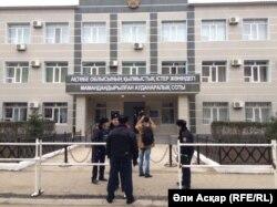 Дело слушается в специализированном межрайонном суде по уголовным делам Актюбинской области. Актобе, 18 октября 2016 года.