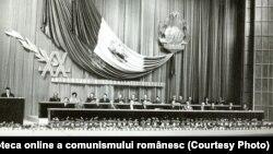 Adunarea festivă, ce a avut loc la Sala Palatului Republicii, consacrată aniversării a 20 de ani de la înfiinţarea Securităţii Statului. (29 august 1968) Sursa: Fototeca online a comunismului românesc. Cota: 195/1968