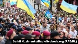 «Хода нескорених» йде вулицями Києва