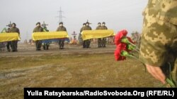 На Дніпропетровщині попрощались з сімома невідомими бійцями АТО, 18 лютого 2016 року