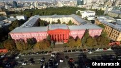 Головна будівля Київського національного університету імені Тараса Шевченка