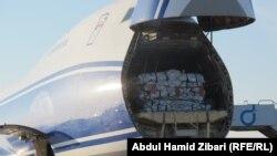 مساعدات دولية للنازحين تصل الى مطار اربيل