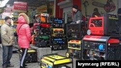 Продажа электрогенераторов в Крыму. 7 декабря 2015 года.