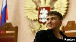 Надія Савченко у Верховному суді Росії. Москва, 26 жовтня 2016 року