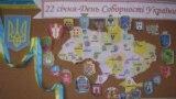 2009 рік. Покладання квітів до пам'ятника Тарасу Шевченку в Сімферополі