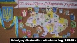 День соборності України в Криму. Згадуємо, як це було (фотогалерея)