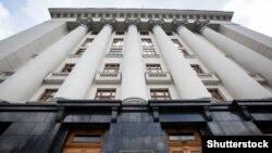 The presidential office of Ukraine in Kyiv.