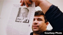 Azerbaijani journalist Elmar Huseynov was murdered in 2005.