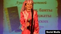 Луиза Сөрмәтова китабын тәкъдим итү кичәсендә
