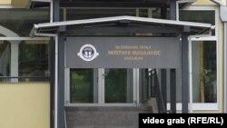 """Osnovna škola """"Mustafa Busuladžić"""" u Sarajevu"""