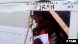 کمپینی علیه اعدام در ایران در پاریس