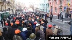 Protestuesit para Ministrisë së drejtësisë në kryeqytetin Kiev