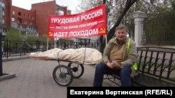 Последователь шамана Александра Габышева Александр Алексеенко в Иркутске