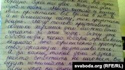 Мікалай Аўтуховіч напісаў ліст з турмы