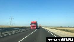 Трасса Таврида в Крыму, архивное фото