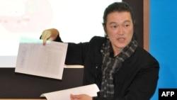 Япониялик журналист Кэндзи Гото.